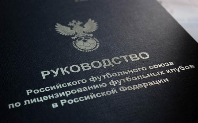 Курский «Авангард» подготовил апелляционную жалобу, чтобы получить лицензию