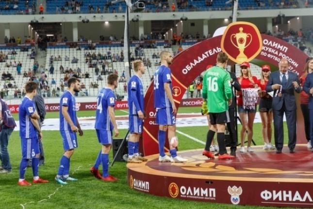 Кубок-2018: вспоминает Александр Кобзев